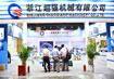 2015郑州展参展企业