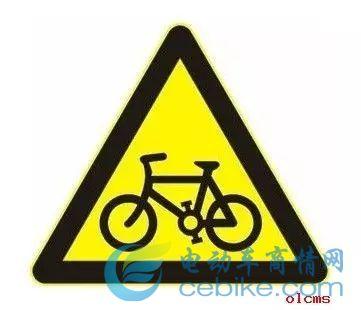 注意非机动车标志-老骑士可能都不知道的道路标识,你造吗