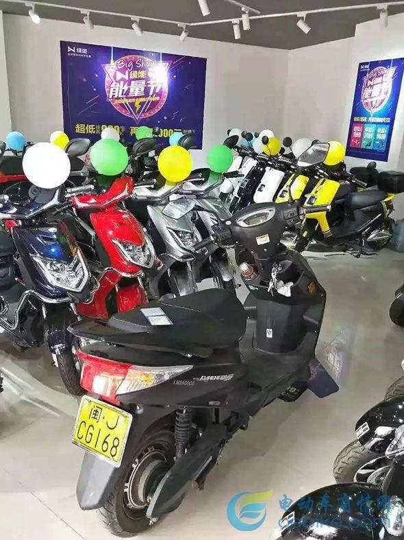 """突发:绿能全国两大经济强省齐上电动摩托车"""""""