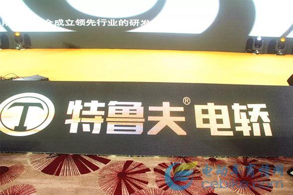 太阳帝国的原罪6大卫视正式签约,山东这家电轿企业火力全开销量喜人!