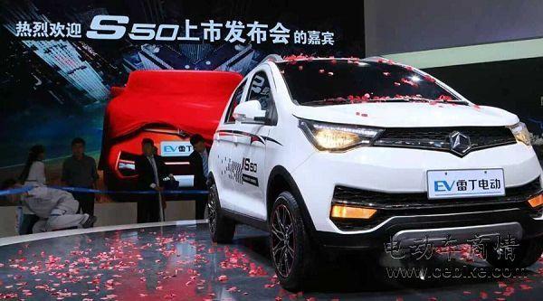 雷丁小王子成人气之王-电动SUV S50上市发布 雷丁全系车型横扫南京展高清图片