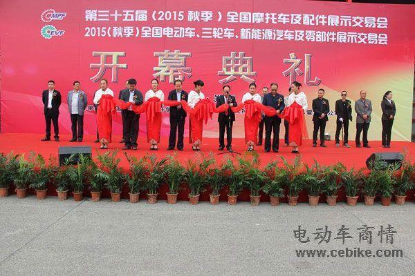 第七届郑州电动车及新能源汽车展会