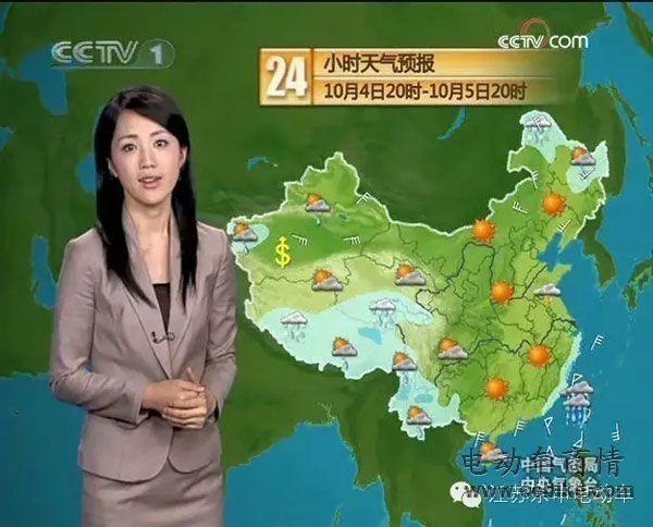 3,独家冠名河南卫视《武林笼中对》图片