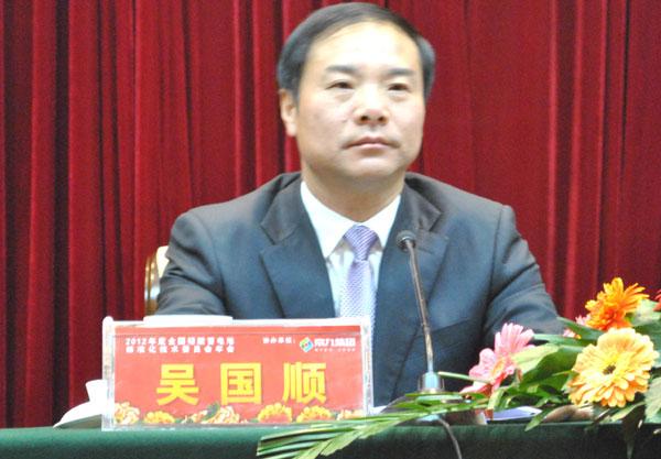 京九2012年全国铅酸蓄电池标准化技术年会召开