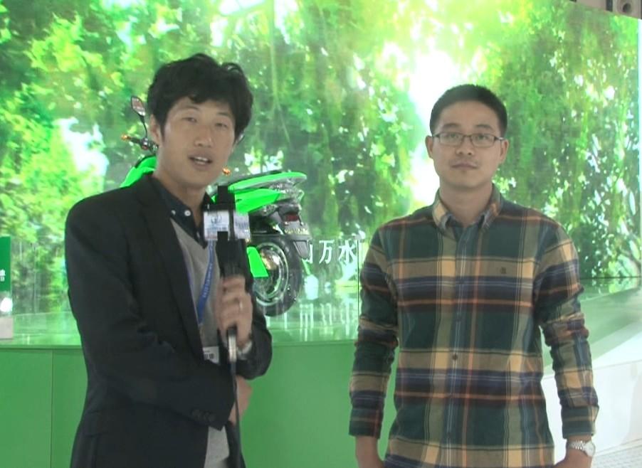 绿源电动车南京展览会专访