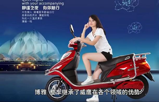 松吉电动车视频看车 2013新款博雅篇