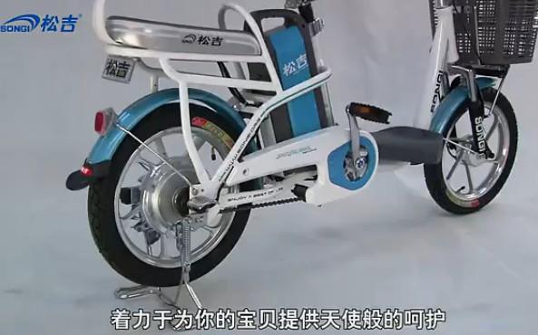 松吉电动车视频看车 2013新款安贝儿篇