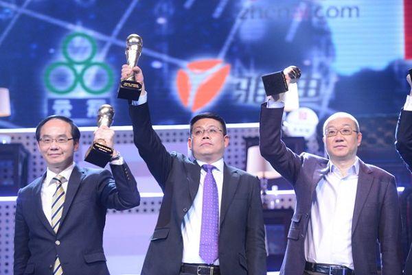 第五届中国品牌年度发布盛典在京举行