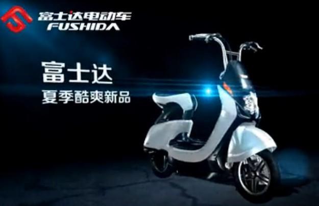 富士达最新简易款--兜风,震撼登场