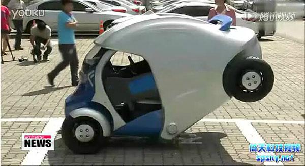 韩国研发的能变形的低速电动车!