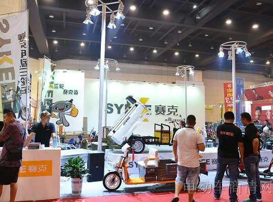 王伯亮:赛克登陆电商平台 用互联网思维开发电动车产品