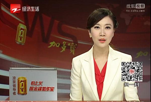 杭州推出首个电动车智能充电站
