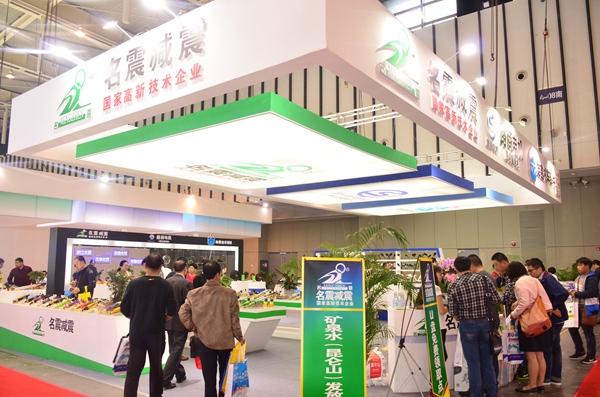 名震南京展会再放异彩,高颜值、高品质、高科技