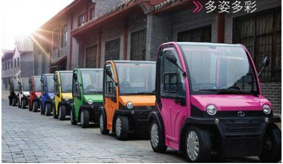 """低速电动车将迎来""""名分"""" 大阳或为行业提供借鉴标准"""