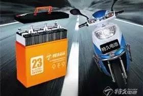 再创高端精品品牌-超威特久电池!