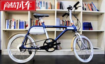 单车体验:一辆只有逼格的电动自行车