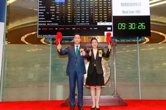 """行业骄傲!中国史上""""首家电动车企业""""登陆港股进军国际资本市场!"""