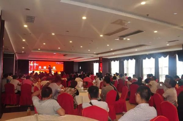 百年品牌上海凤凰在临沂召开招商会