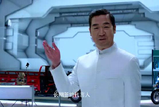 【宗申】三分钟广告片震撼来袭 来点硬实力!