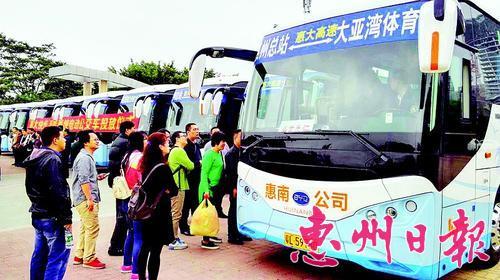 惠大公交快线投放10辆纯电动车