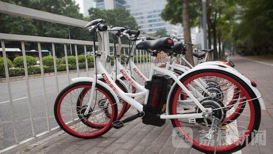 共享单车数亿押金去哪了?
