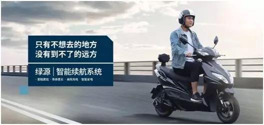 南京展倒计时2天!品牌价值高达91亿,荣膺中国品牌500强,大品牌看绿源!