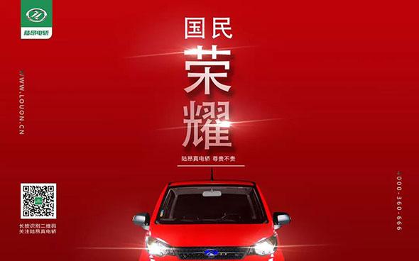 论 ▏新时代中国401万公里城乡公路匹配适应交通工具的报告