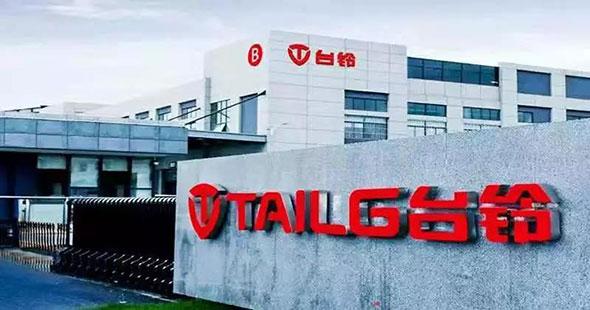 使命与担当 | 入选CCTV国家品牌计划,台铃实力带领中国电动车品牌跑得更远!
