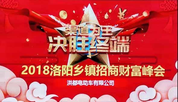 竟然抢了台州展的风头,行业18年的老品牌洪都用行动诠释什么叫火爆!