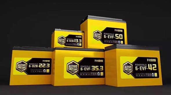 立马电动车总裁应小方盛赞超威:好的电动车自然要配好电池!