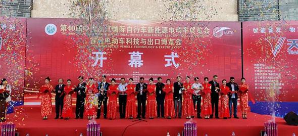 新国标新格局,新日R5浙江展尽显靓丽风采!