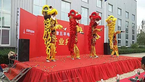 天津五羊电动车开业盛典暨2020亮剑津城营销峰会盛大开幕