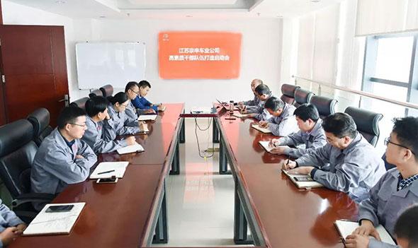 江苏宗申在打造高素质干部队伍启动会上提出:干部职业道德教育月活动10月开展