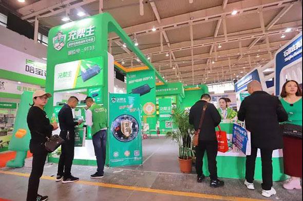 为时代造一只更安全的充电器!充帮主(充管家)充电器赢战南京展!