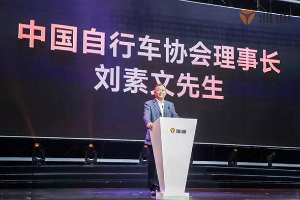刘素文理事长寄语雅迪,助力冲刺1000万台销量目标!