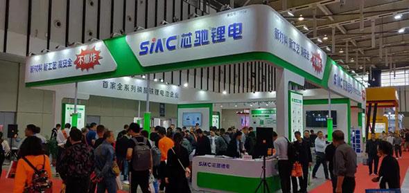品质升级,芯驰闪耀南京展,安全芯行业领先