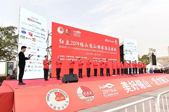 宛马开跑 新日R5引领宛山湖国际马拉松!