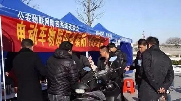 注意了!这地免费上牌即将截至,春节后交警将上路检查!
