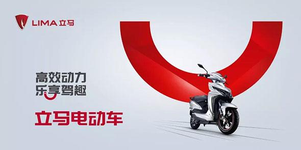 """电动车行业最用心做骑乘体验的品牌!邀你""""高效动力·乐享驾趣"""""""