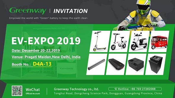 「邀请函」2019年最后一个展会,印度见!