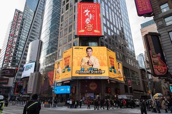 """喜讯!行业唯一!超威集团受邀荣登美国纽约时代广场,强势霸屏""""纳斯达克""""!"""