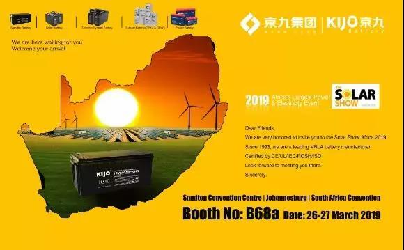 闪耀约翰内斯堡,京球电池南非展喜获大批新客户!