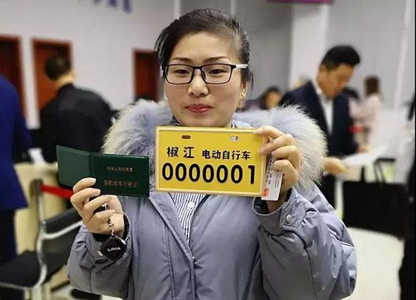 """台州交警颁发首张国标车牌0000001,花落""""立马""""!"""