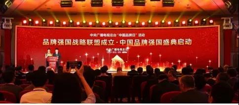 """台铃入选央视""""品牌强国战略联盟"""" 引领中国品牌走向世界!"""