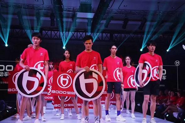 半个时尚圈+半个行业圈,宝岛开启品牌全新VI形象!