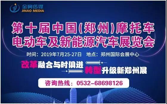 7月25日郑州展:广西—广东地区预约!
