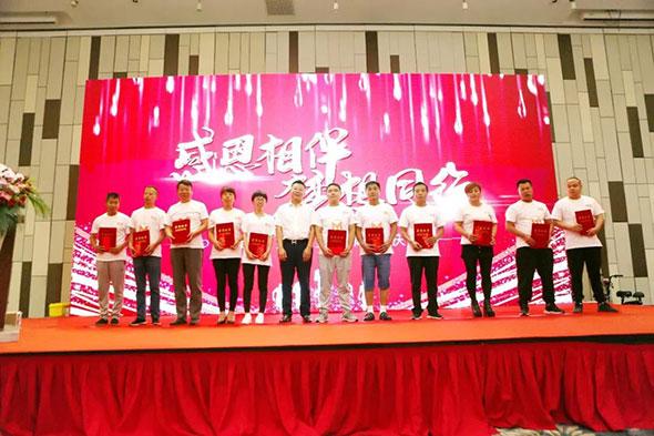 天津海宝十年庆典,启动新品牌,企业腾飞再添动力!