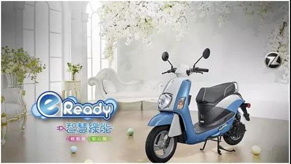 7月3日铃木SUZUKI 低调推出e-Ready,开启抢占电动车市场步伐!