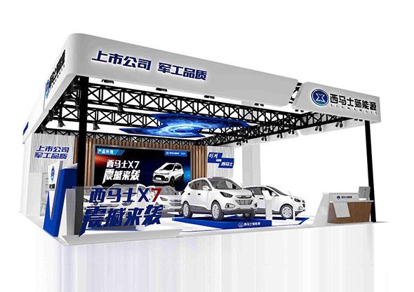 西马士品牌发布会即将闪耀济南国际新能源车展