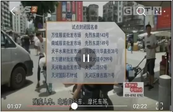 广州一些地方禁止电动车拉货了,快来瞧瞧!